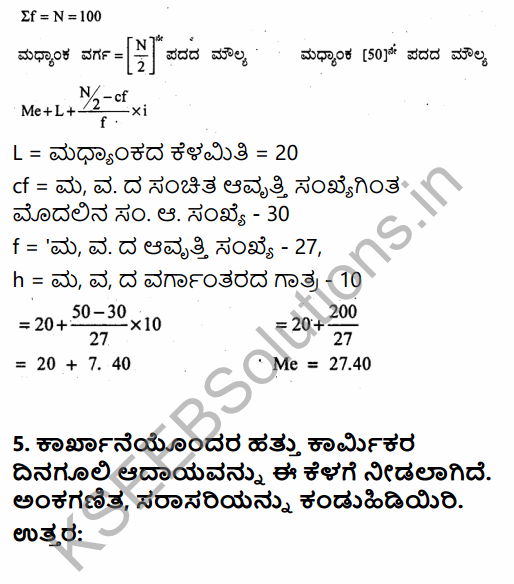 1st PUC Economics Question Bank Chapter 5 Measures of Central Tendency in Kannada 6