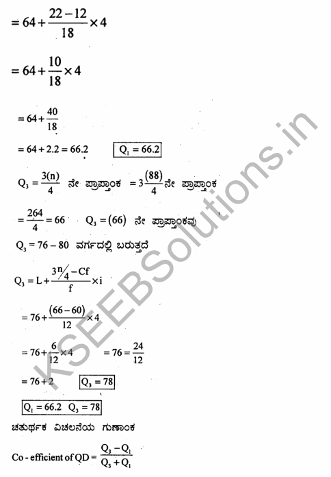 1st PUC Economics Question Bank Chapter 6 Measures of Dispersion in Kannada 53