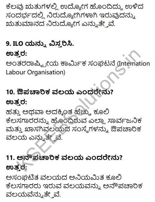1st PUC Economics Question Bank Chapter 7 Employment-Growth, Informalisation and Other Issues in Kannada 10