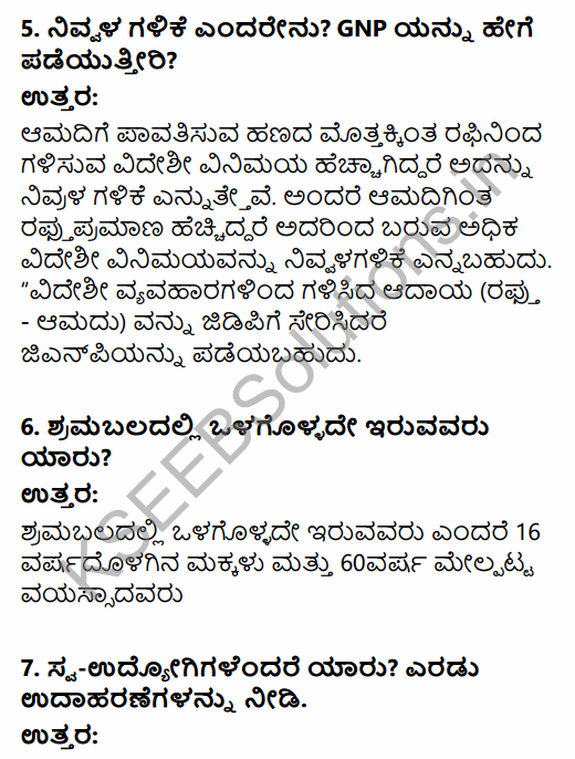1st PUC Economics Question Bank Chapter 7 Employment-Growth, Informalisation and Other Issues in Kannada 13