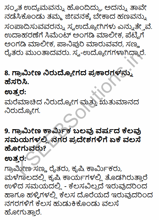1st PUC Economics Question Bank Chapter 7 Employment-Growth, Informalisation and Other Issues in Kannada 14
