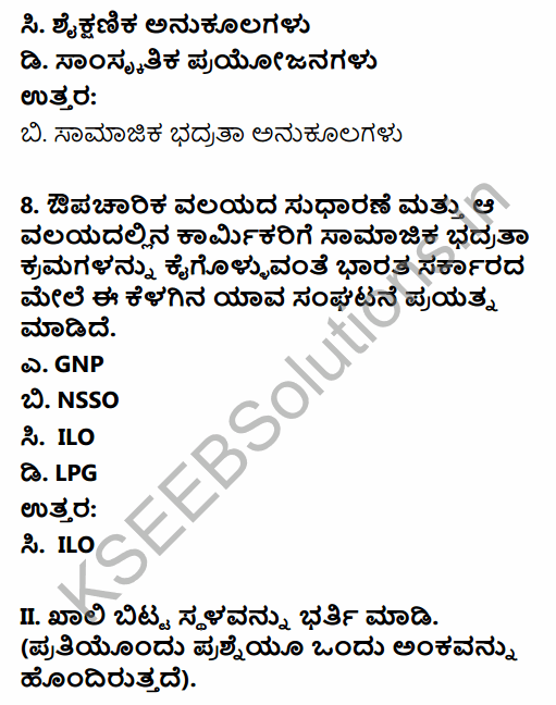 1st PUC Economics Question Bank Chapter 7 Employment-Growth, Informalisation and Other Issues in Kannada 4
