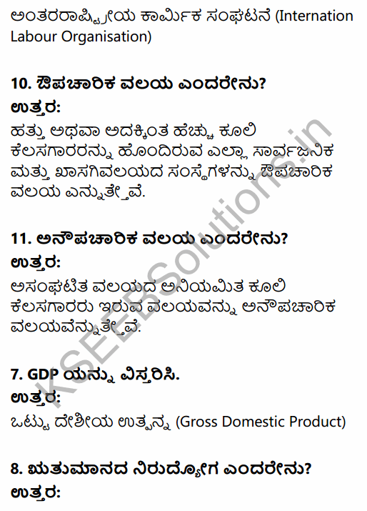 1st PUC Economics Question Bank Chapter 7 Employment-Growth, Informalisation and Other Issues in Kannada 9