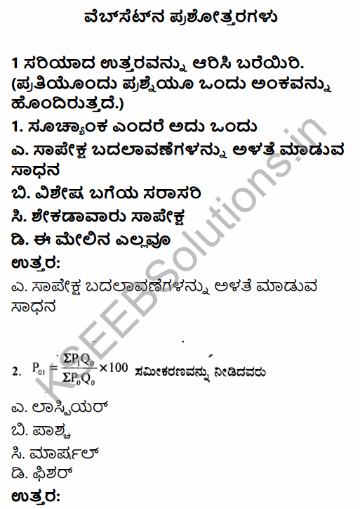 1st PUC Economics Question Bank Chapter 8 Index Numbers in Kannada 15