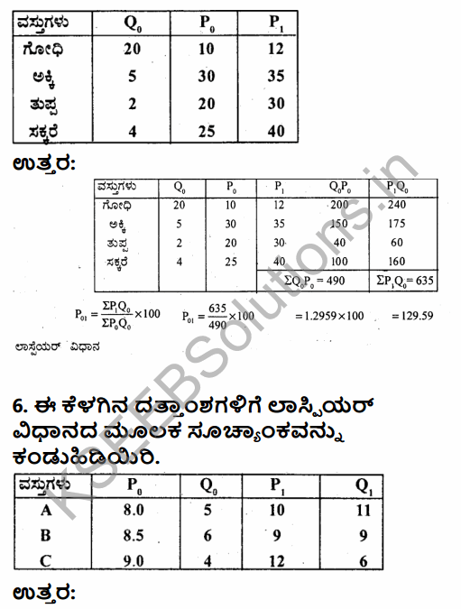 1st PUC Economics Question Bank Chapter 8 Index Numbers in Kannada 35