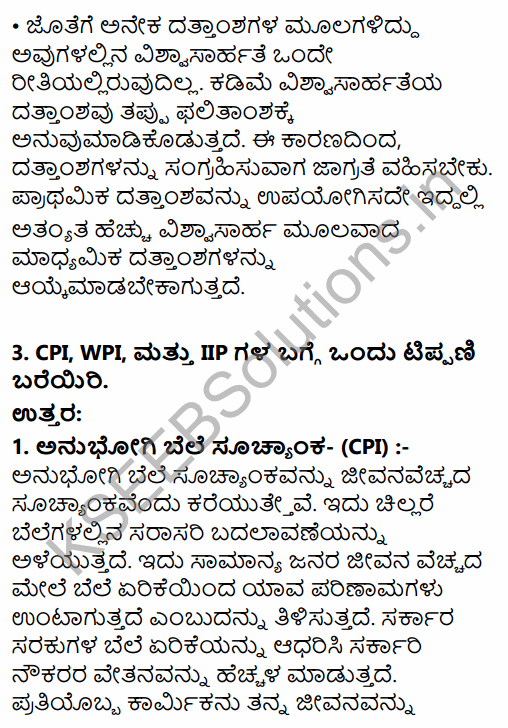 1st PUC Economics Question Bank Chapter 8 Index Numbers in Kannada 40
