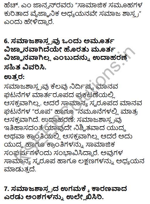 1st PUC Sociology Question Bank Chapter 1 Nature of Sociology in Kannada 18
