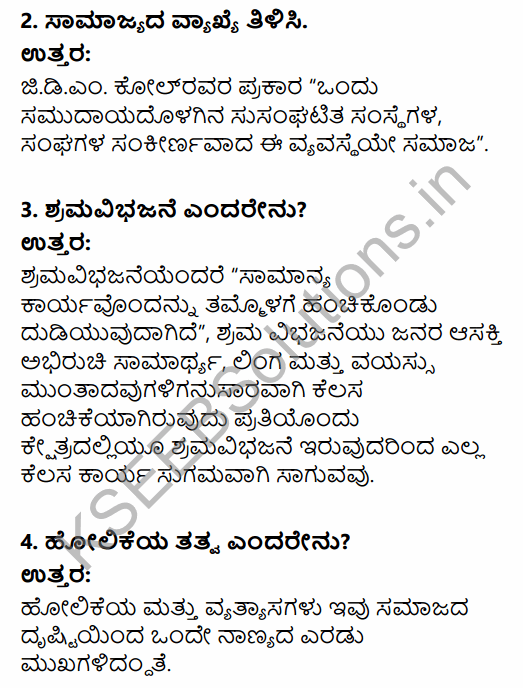 1st PUC Sociology Question Bank Chapter 2 Basic Concepts in Kannada 13