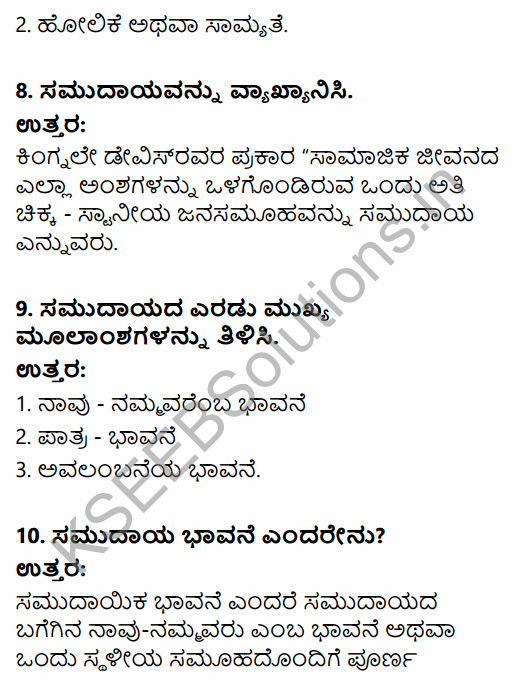 1st PUC Sociology Question Bank Chapter 2 Basic Concepts in Kannada 15