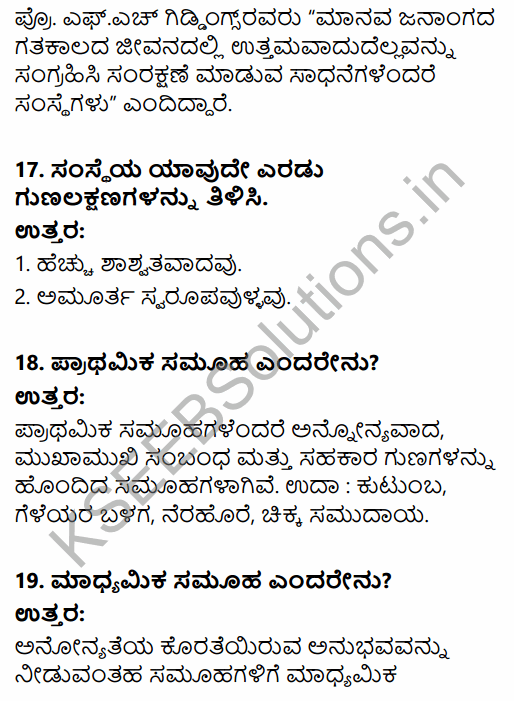 1st PUC Sociology Question Bank Chapter 2 Basic Concepts in Kannada 18
