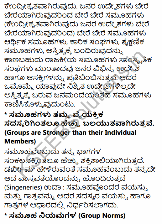 1st PUC Sociology Question Bank Chapter 2 Basic Concepts in Kannada 44