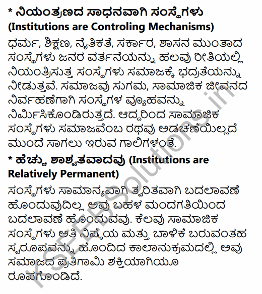1st PUC Sociology Question Bank Chapter 2 Basic Concepts in Kannada 79