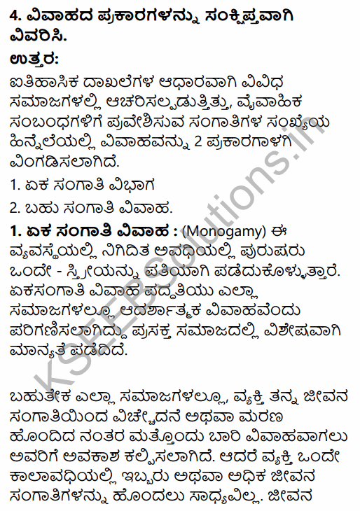 1st PUC Sociology Question Bank Chapter 5 Social Institutions in Kannada 21