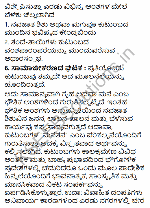 1st PUC Sociology Question Bank Chapter 5 Social Institutions in Kannada 29