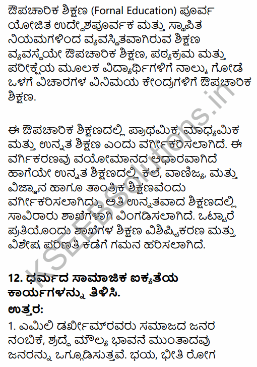 1st PUC Sociology Question Bank Chapter 5 Social Institutions in Kannada 37