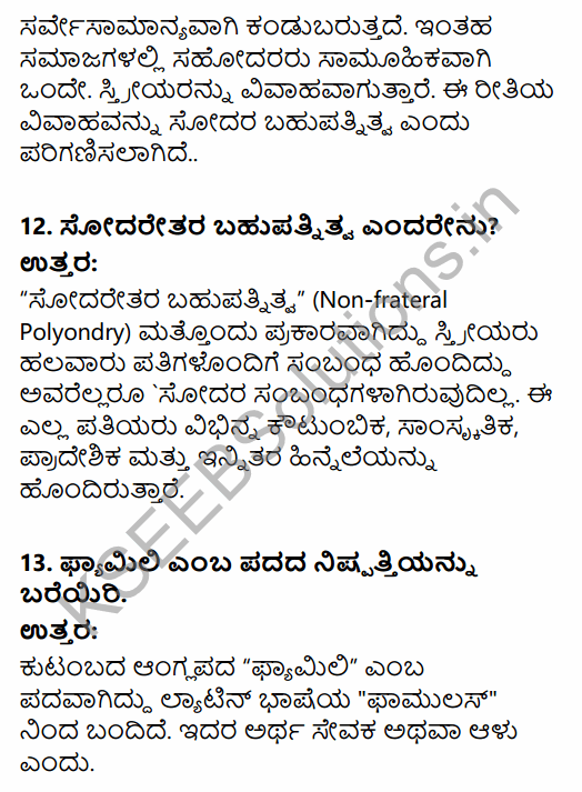 1st PUC Sociology Question Bank Chapter 5 Social Institutions in Kannada 4