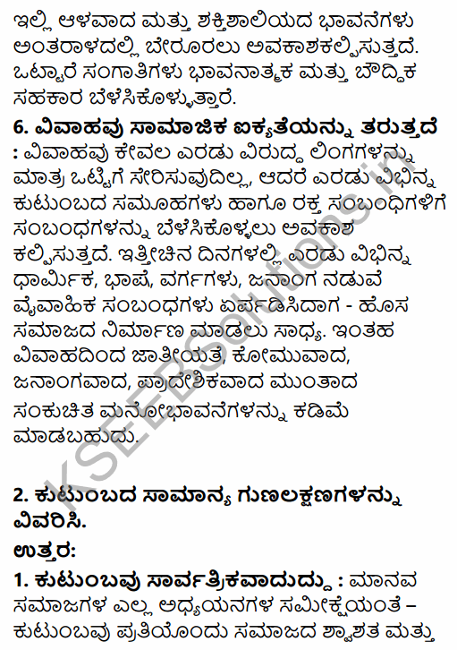 1st PUC Sociology Question Bank Chapter 5 Social Institutions in Kannada 48