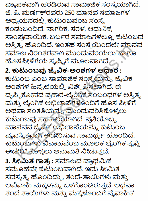 1st PUC Sociology Question Bank Chapter 5 Social Institutions in Kannada 49