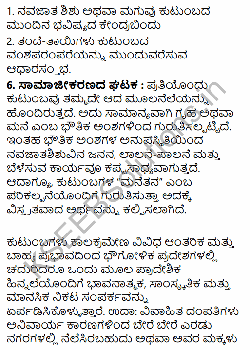 1st PUC Sociology Question Bank Chapter 5 Social Institutions in Kannada 51