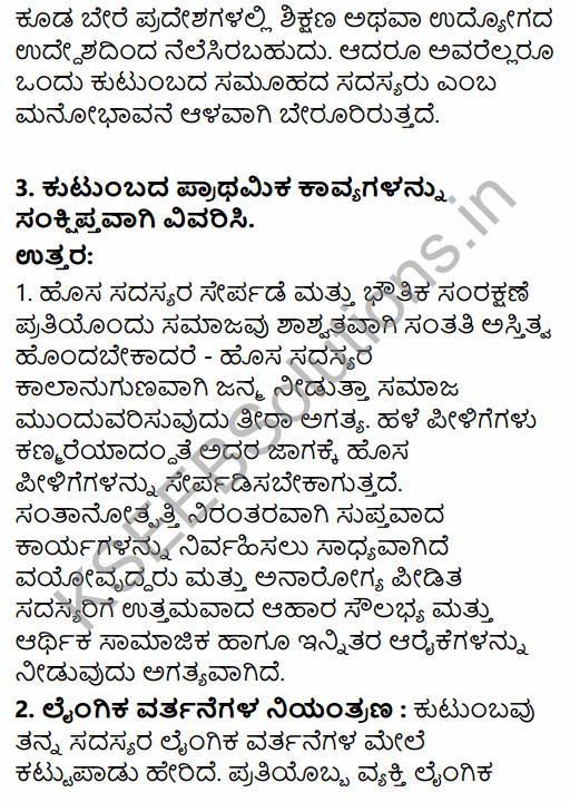 1st PUC Sociology Question Bank Chapter 5 Social Institutions in Kannada 52