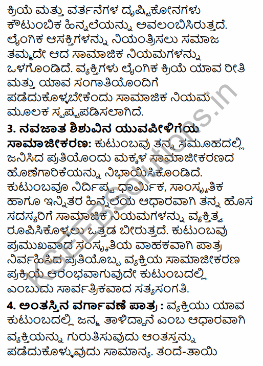 1st PUC Sociology Question Bank Chapter 5 Social Institutions in Kannada 53