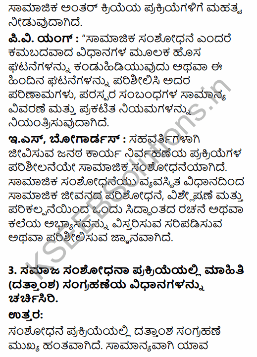 1st PUC Sociology Question Bank Chapter 7 Social Research in Kannada 30