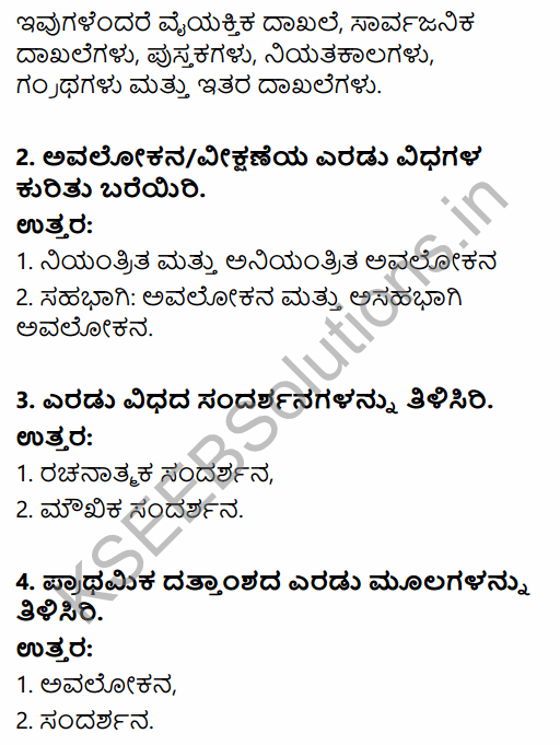 1st PUC Sociology Question Bank Chapter 7 Social Research in Kannada 4