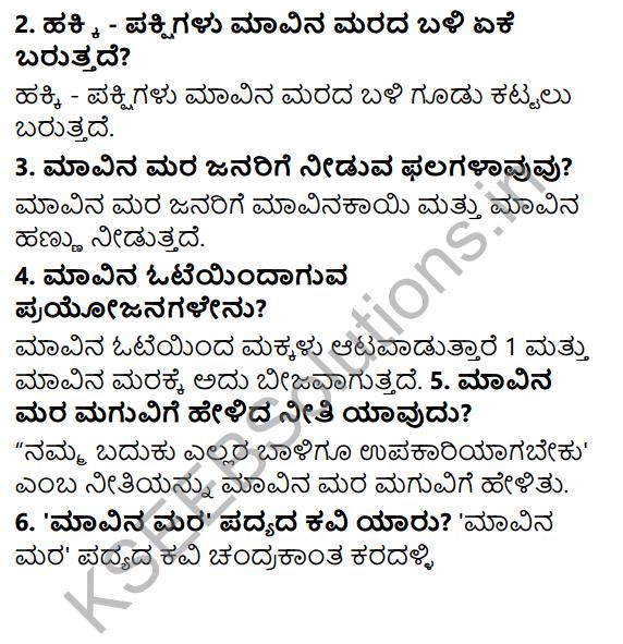 Tili Kannada Text Book Class 6 Solutions Gadya Chapter 5 Sahasi Monalisa 16