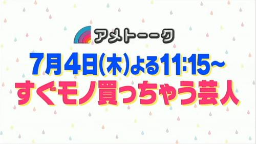 2012070401