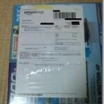 「NEC Aterm WR8750N[HPモデル] PA-WR8750N-HP」購入(・∀・)