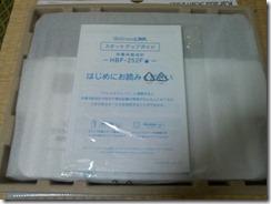 2013.06.22-DSC_0016