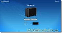 FireShot Capture 005 - Synology Web Assistant - http___find.synology.com_#
