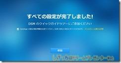 FireShot Capture 015 - SIS-NAS02-SynologyDiskStation_ - http___192.168.0.165_5000_