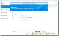 FireShot Capture 020 - SIS-NAS02-SynologyDiskStation - http___192.168.0.11_5000_