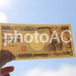 [企画]1万円を1年でどこまで増やせるか。