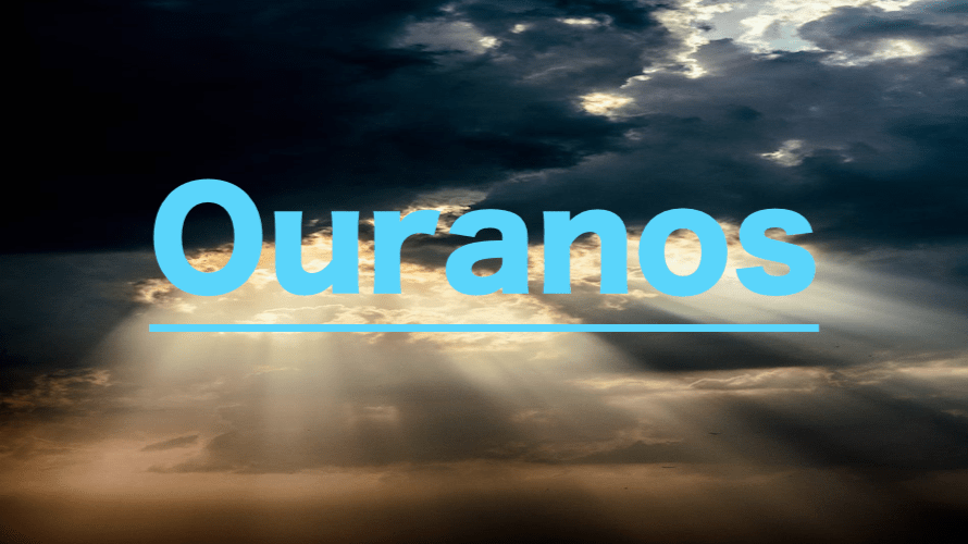 新EA「Ouranos(ウラノス)」