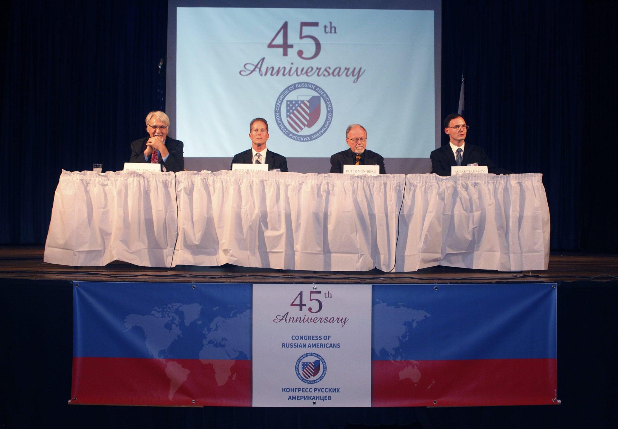 VGN9069 - Форумы русских в америке