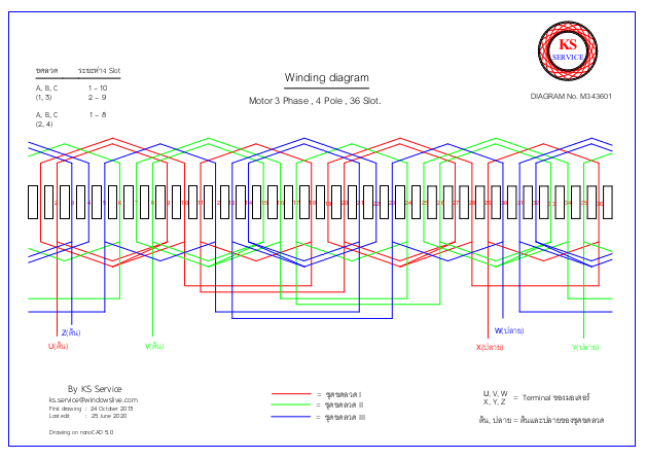 m343601  Sd Single Phase Motor Wiring Diagram on ac electric, ac induction, baldor 2 hp, capacitor start, for 2 speed, standard dayton electric, dual voltage,
