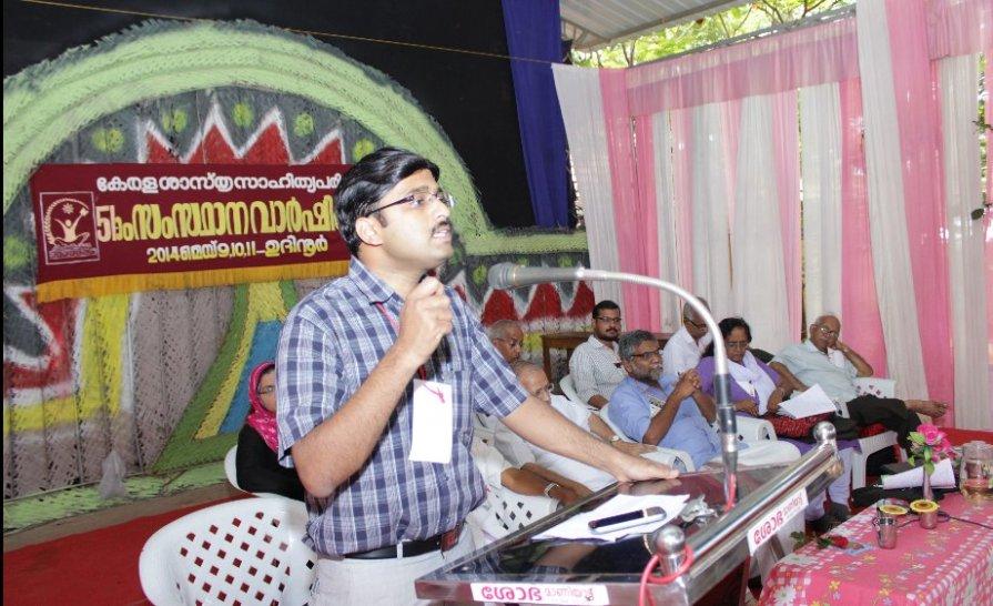 Hamid Dhabolkar