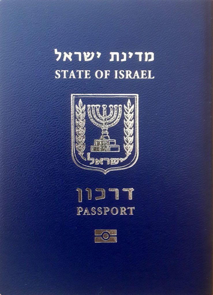 Biometric_passport_of_Israel
