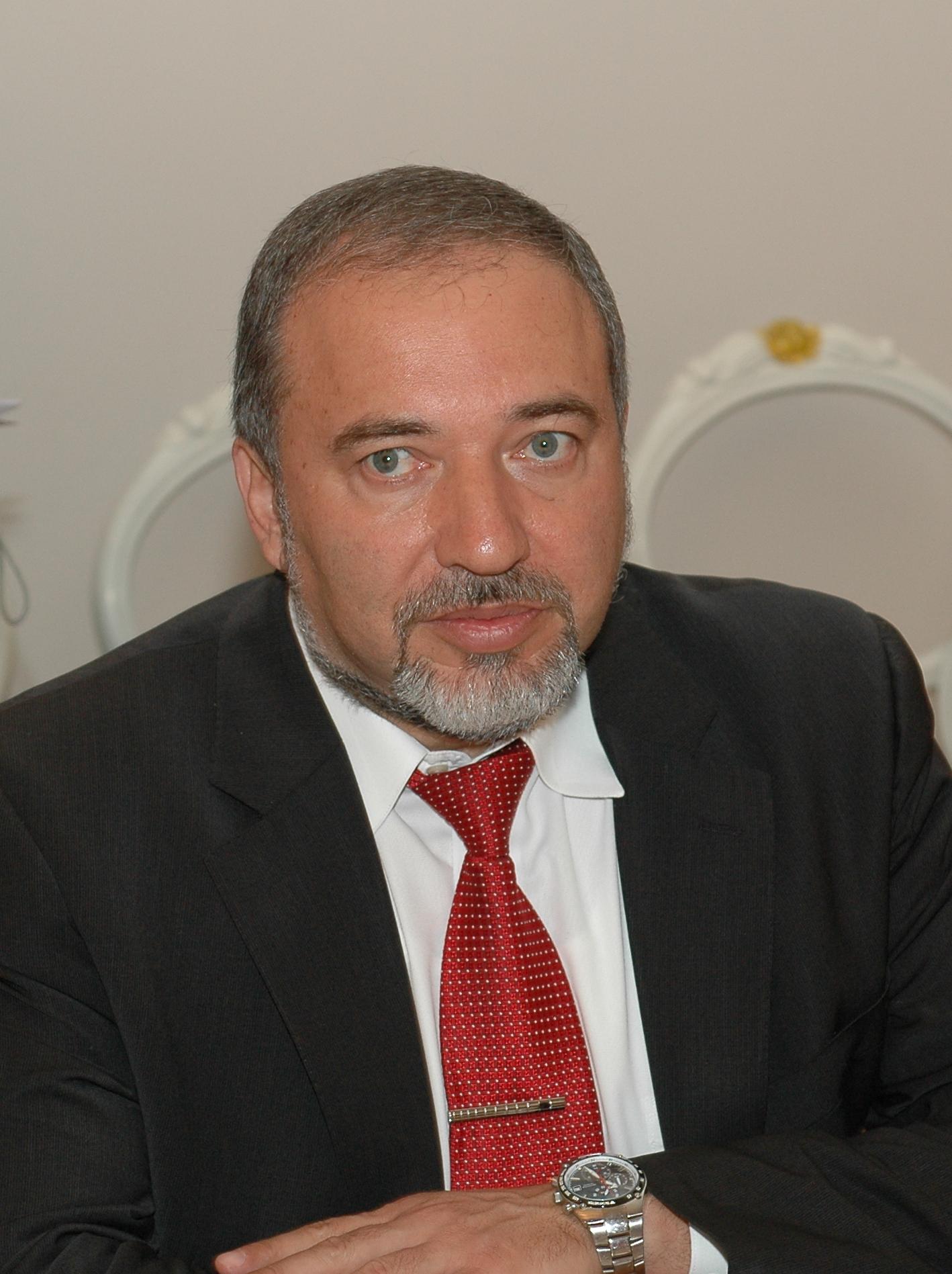 Авигдор Либерман