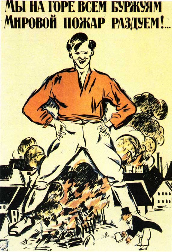 Советский пропагадистский плакат