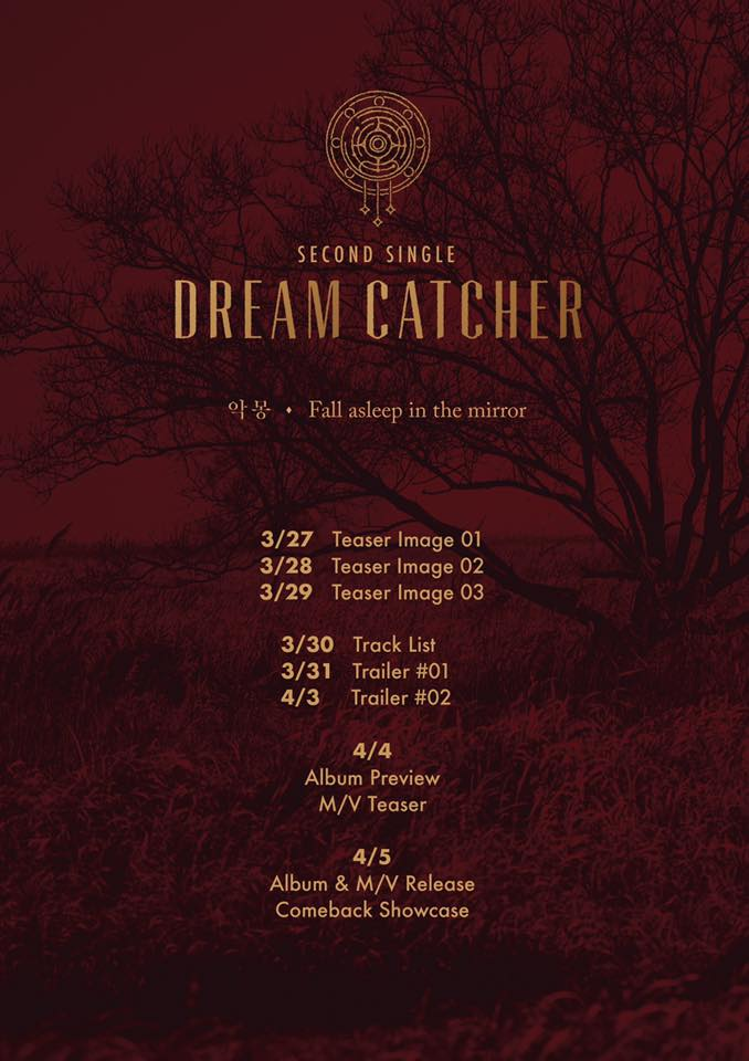 dreamcatcher planning