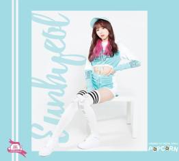 Eunbyeol