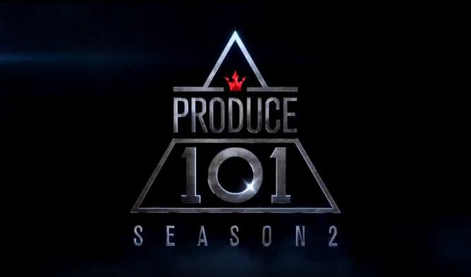 produce-101-season-2-boy-version-profile-members-2017