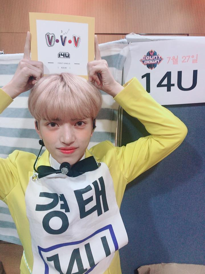 14U Kyeongtae1