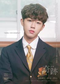 GOLDEN CHILD - DONG HYUN