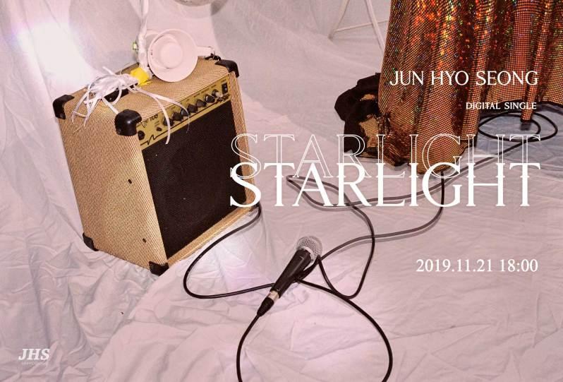Jun hyo sung 1