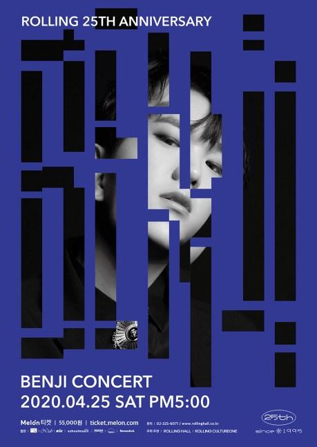B.I.G BENJI concert solo