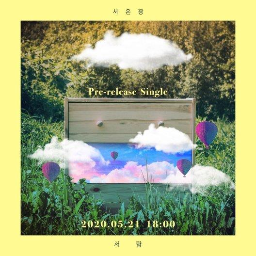 Première image illustrant l'album de SEO EUN KWANG